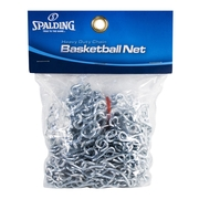 Heavy Duty Chain Net